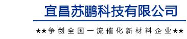 宜昌亚搏体育app手机版科技有限公司